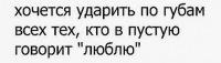 Леночка Лыско, 17 января , Васильков, id145575099