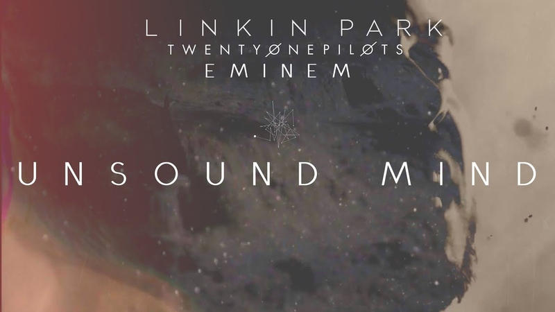 Linkin Park, Twenty One Pilots Eminem - Unsound Mind [After Collision 2] (Lyric Video)