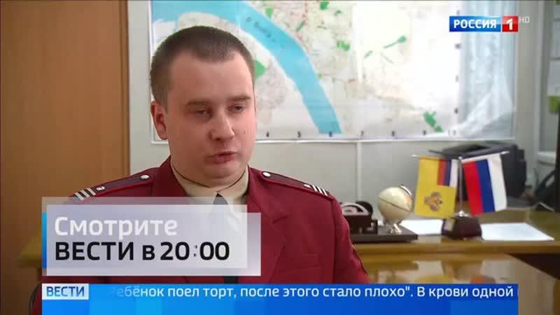 Вести Эфир от 23 10 2018 14 00