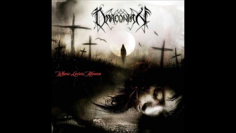 Draconian - The Amaranth (Lyrics)