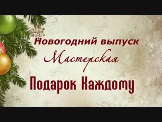 Елочная игрушка из баночной крышки мастер класс_новогодний декор своими руками_C