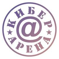 Логотип Кибер Арена Ростов