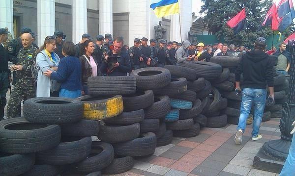 Люстрация Киев