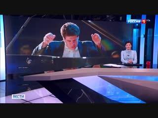 Импровизация и легкое музыкальное хулиганство_ Мацуев сыграл с детьми джаз - Россия 24