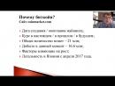 О криптовалюте Андрей Бобрышев от 28 декабря 2017 года