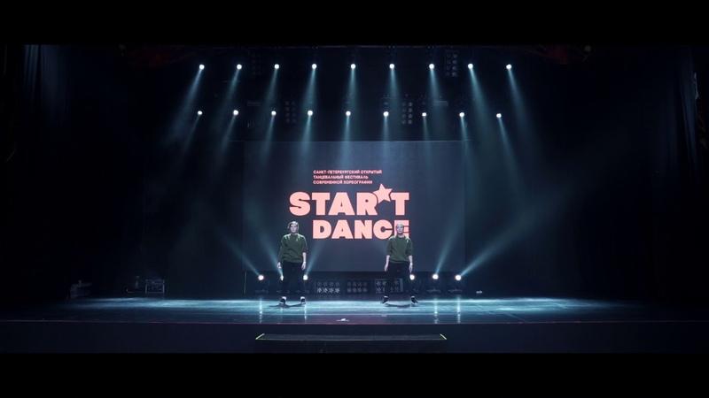 STAR'TDANCEFEST\VOL13\2'ST PLACE\Street Styles show juniors duet\Foggy Disaster