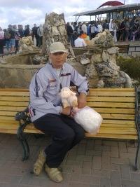 Сергей Урвачёв, 22 марта , Макеевка, id152864283