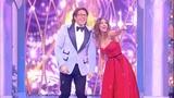Ани Лорак и Андрей Малахов - Снова Новый год (Голубой огонек 2019)