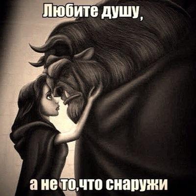 Виктория Белова, 24 декабря , Владикавказ, id209509438