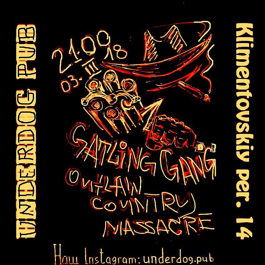 03.03 The Gatling Gang в баре Андердог!