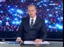 Вести Россия-1, 09.01.2015