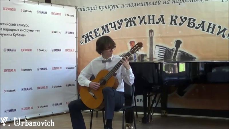 Сергей Гаврилов Первый снег в Берлине Вальс исполняет Руслан Соколов