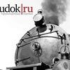 Gazeta Gudok