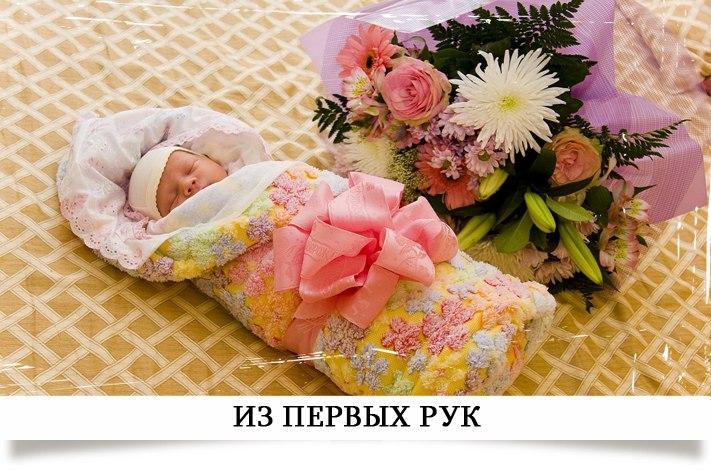 http://cs315731.vk.me/v315731512/a4eb/F617OGV4MJ8.jpg