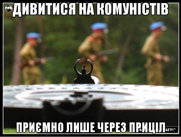 """Переписка киевских прокуроров: """"Давай его отп*здим просто? Или давай у нас в раене у него телефон отразбоят"""" - Цензор.НЕТ 7575"""