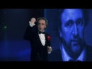 Величайшее шоу на земле Шекспир