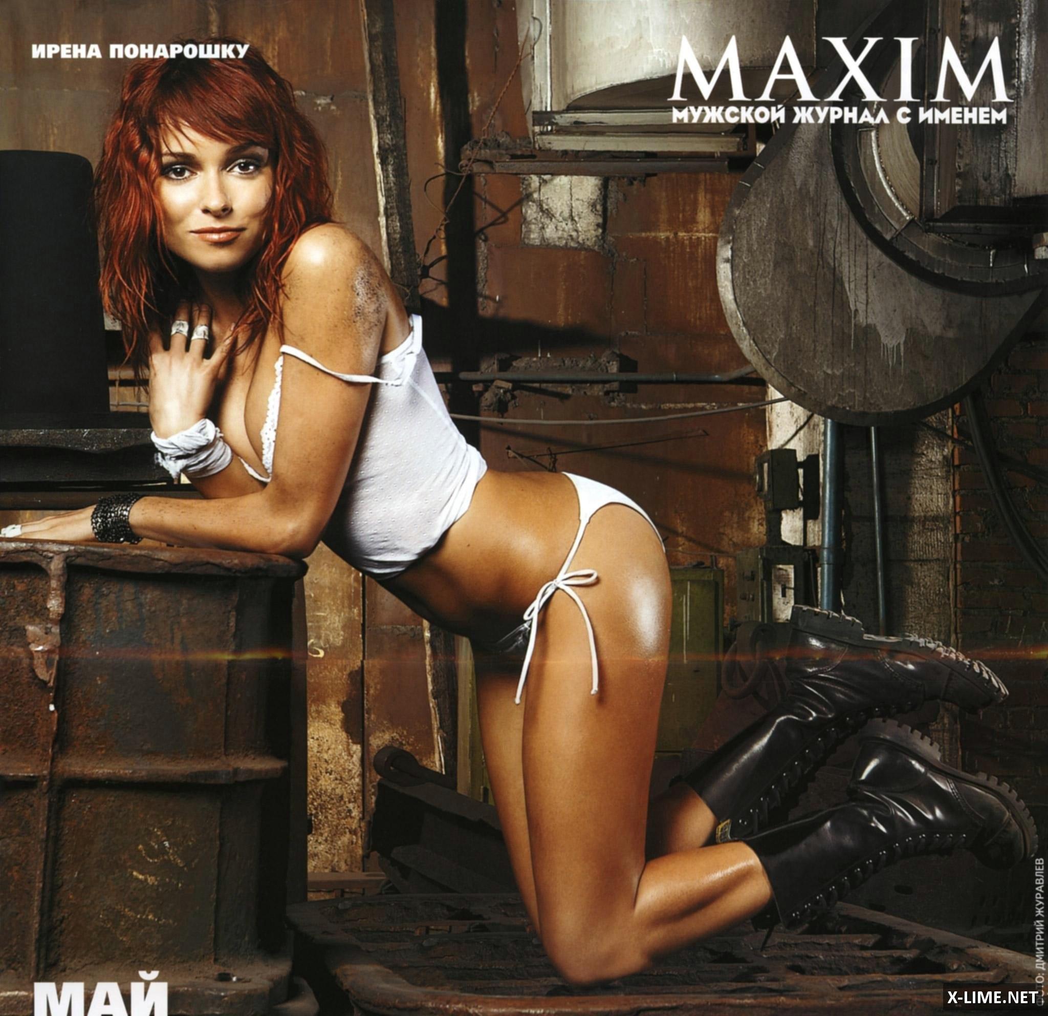 Самая сексуальные девушки россии 13 фотография