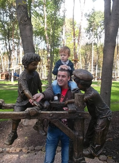 Вячеслав Иванов, 2 октября 1982, Харьков, id152140495