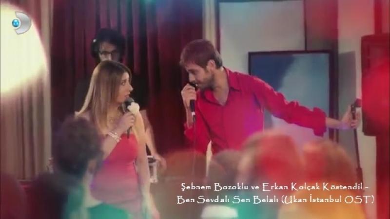 Şebnem Bozoklu ve Erkan Kolçak Köstendil - Ben Sevdalı Sen Belalı (Ukan İstanbul OST)