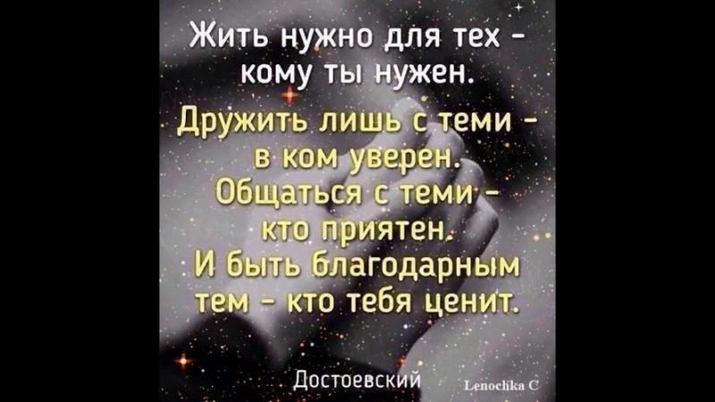 Doc371567905_474191512.mp4