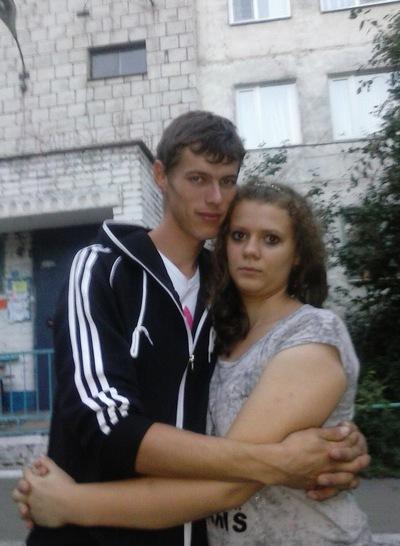 Кристина Исакаева, 6 мая 1983, Одесса, id225609059