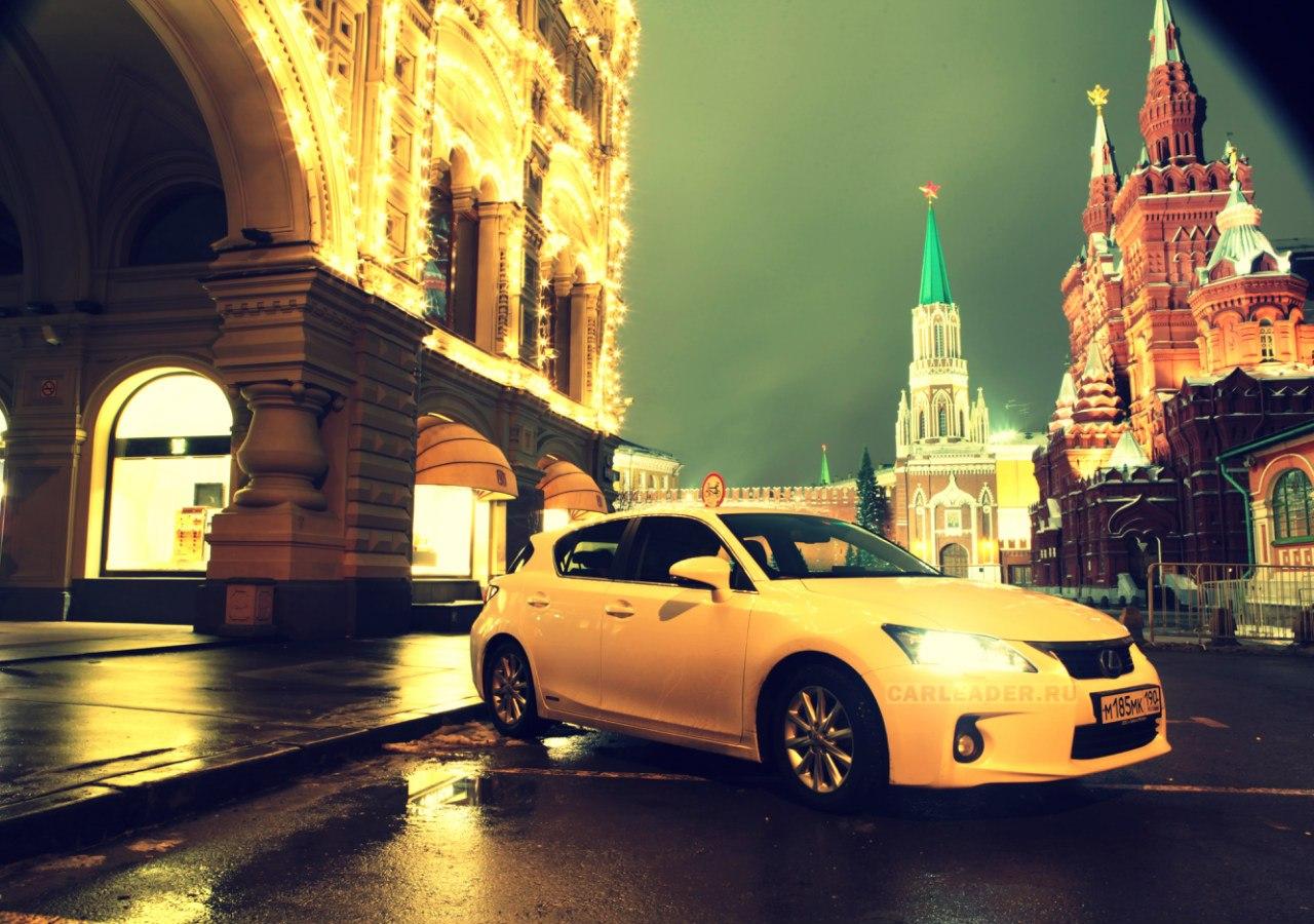 Красная площадь Lexus
