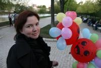 Надежда Зарудная, 31 марта 1979, Москва, id181857572
