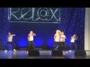 Нано-техно Танцевальный коллектив RELAX