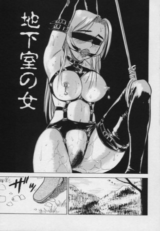 Momoyama Jirou - Basement Woman