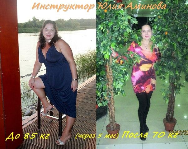 Похудеть на 60 кг