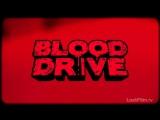Кровавая гонка Озвученный трейлер к первому сезону