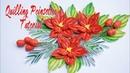 Quilling Poinsettia Flower Tutorial | cómo hacer la flor poinsettia quilling
