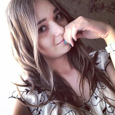 Арина Невская