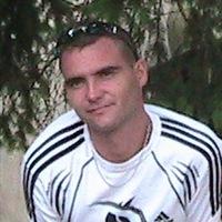 Сергей Горякин, id198833316