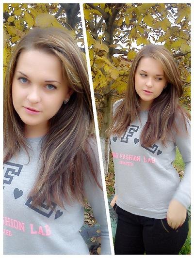 Ольга Леденева, 28 июля 1989, Астрахань, id148366583