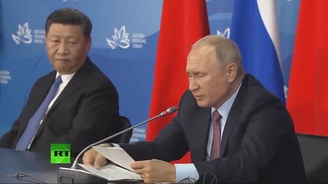 Китай - союзник России