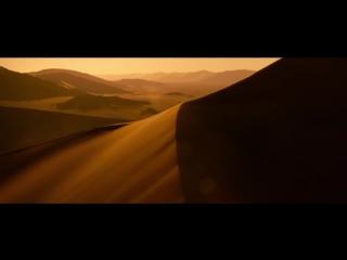 Аладдин – тизер-трейлер, 6+