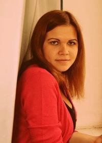 Любашка Трофимова, 25 мая , Калуга, id52526030
