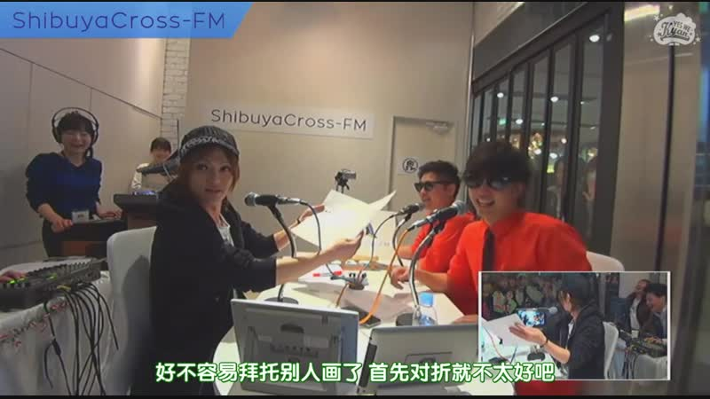[Radio] 86 byou bazuka 2015.12.08