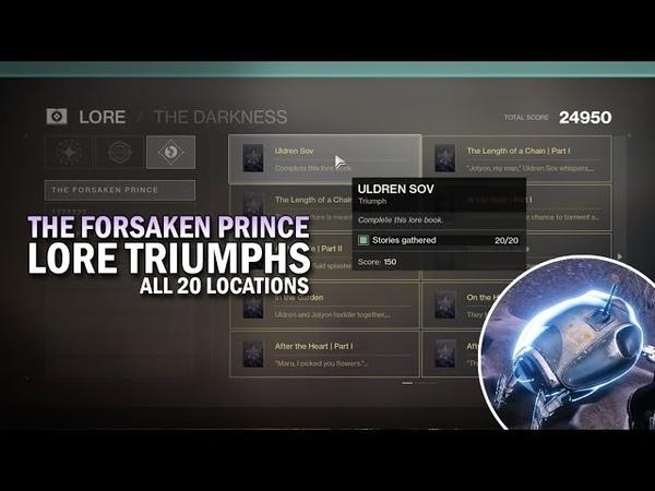 All 20 The Forsaken Prince Lore Triumphs Guide - Item Locations [Destiny 2 Forsaken]
