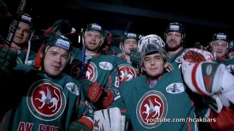 ГИМН ХОККЕЙНОГО КЛУБА АК БАРС - ANTHEM hockey club Ak Bars