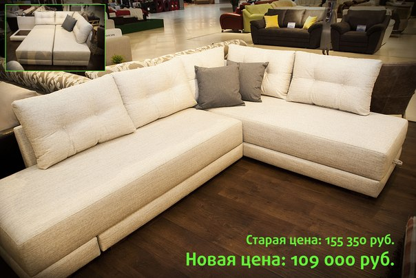 Мир Мебели Диваны Москва