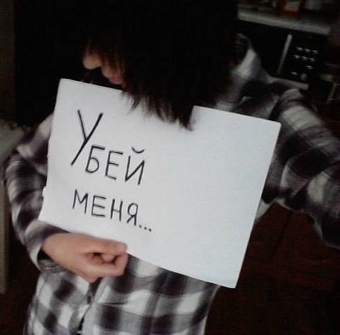 Самыми, картинка с надписью я люблю тебя на листке