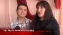 Известный цирковой дуэт Федосенко выступил с благотворительным концертом в Пинске