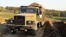 Отопитель кабины КрАЗ 255 256 257 и 258