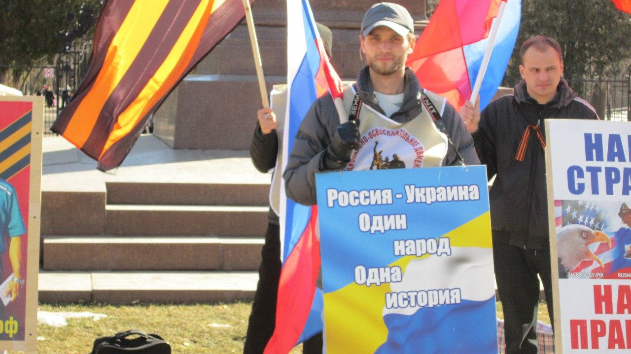 митинг проводимый Национально-освободительным движением «Свободная Россия»