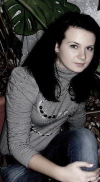 Юлючік Демедюк, 7 февраля 1995, Киев, id202970312