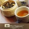 Don Espresso - чай и кофе в Ульяновске