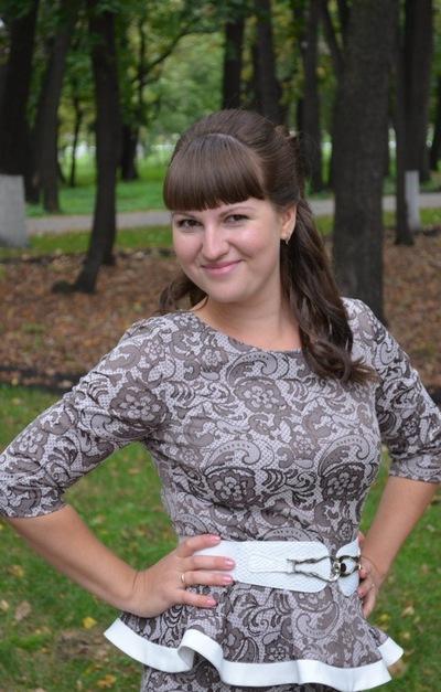 Елена Жаркова, 5 апреля , Самара, id50635908