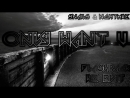[f1bc] Snails NGHTMRE - Only Want U (ReEdit)